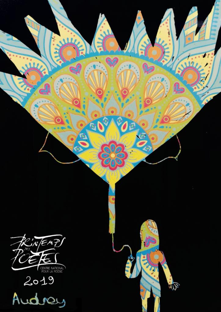 FLC-MJC Fontainebleau Printemps des poètes 2019 Stage Art Graphique et Poétique Cartes à gratter et Pochoirs (9-15 ans) Gwenael Bossion Exposition Théâtre de Fontainebleau Graphiste Illustrateur Seine-et-Marne Cours de dessin 77300
