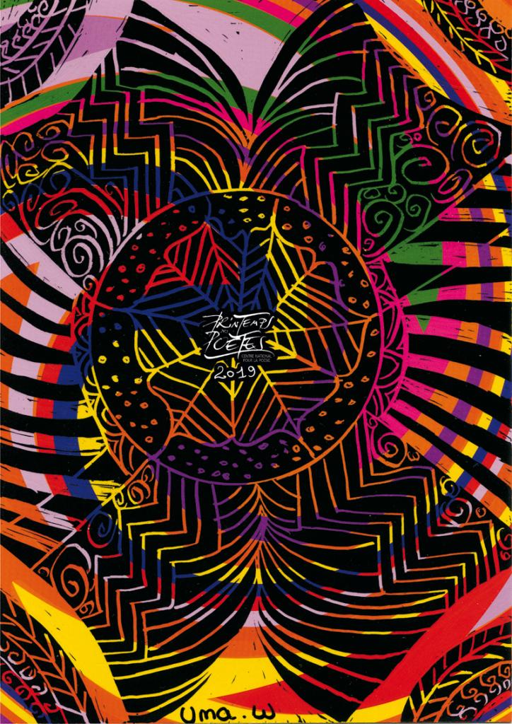 FLC-MJC Fontainebleau Printemps des poètes 2019 Stage Art Graphique et Poétique Cartes à gratter et Pochoirs (9-15 ans) Gwenael Bossion Exposition Théâtre de Fontainebleau Graphiste Illustrateur