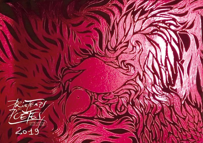 FLC-MJC Fontainebleau Printemps des poètes 2019 Stage Art Graphique et Poétique Cartes à gratter et Pochoirs (9-15 ans) Gwenael Bossion Exposition Théâtre de Fontainebleau Graphiste Illustrateur Seine-et-Marne Cours de dessin Mia